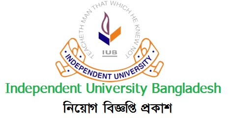 Independent University Bangladesh Jobs
