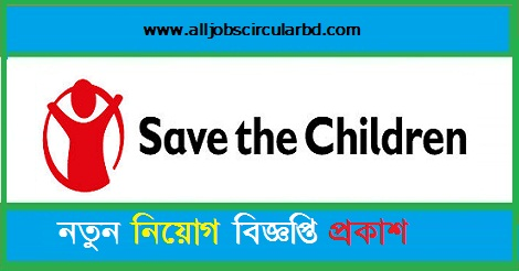 Save Children jobs