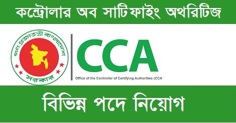 CCA Jobs Circular