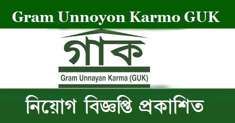 Gram Unnoyon Karmo GUK Job Circular