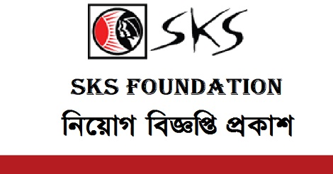 SKS Foundation Jobs Circular