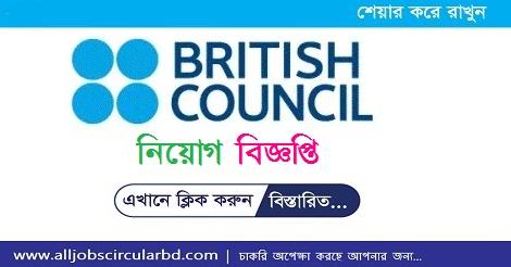 British Council Jobs Circular