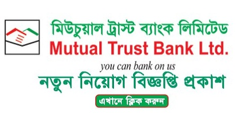 Mutual Trust Bank jobs