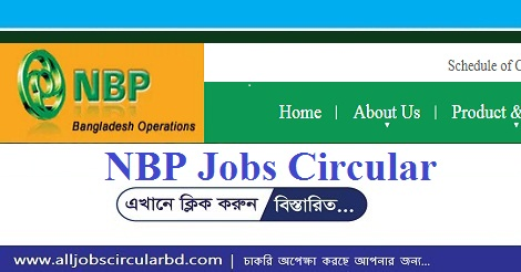NBP Job Circular