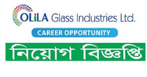 Olila glass industries ltd Job Circular