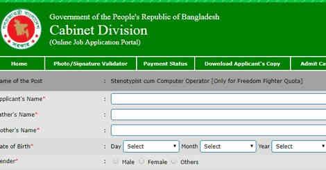 Cabinet Teletalk Online Application
