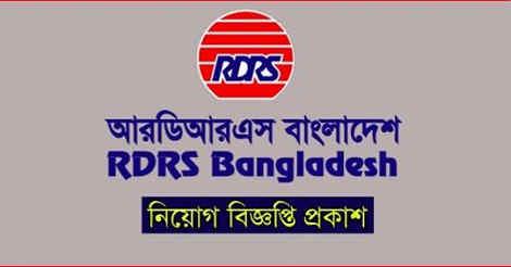 RDRS Bangladesh Job