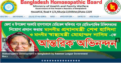 homeopathy Job Circular