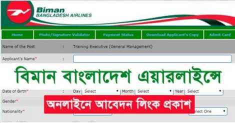 bbal teletalk com bd
