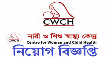 CWCH Job Circular