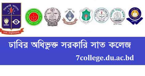 7 College All Notice