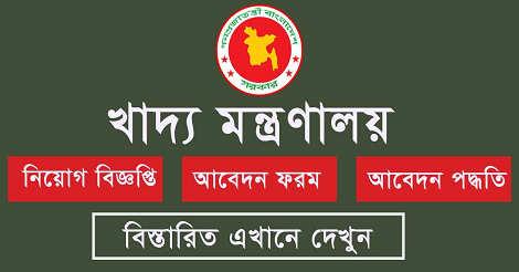 mofood teletalk com bd