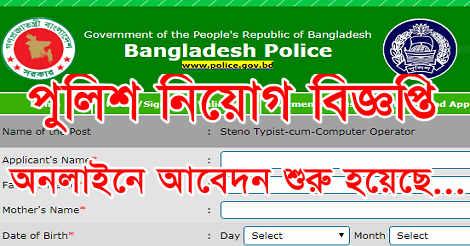 phqcr teletalk com bd