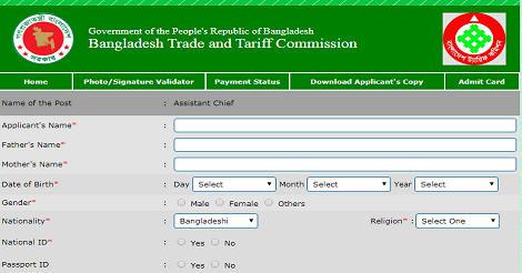 btc teletalk com bd