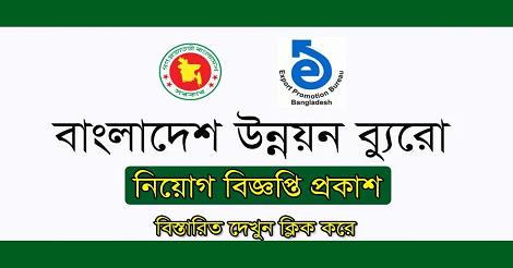 epb teletalk com bd