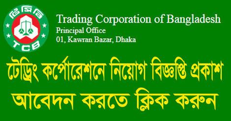 tcb teletalk com bd