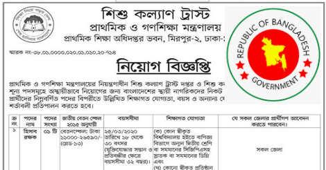 skt teletalk com bd